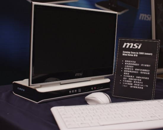 MSI Neton M16
