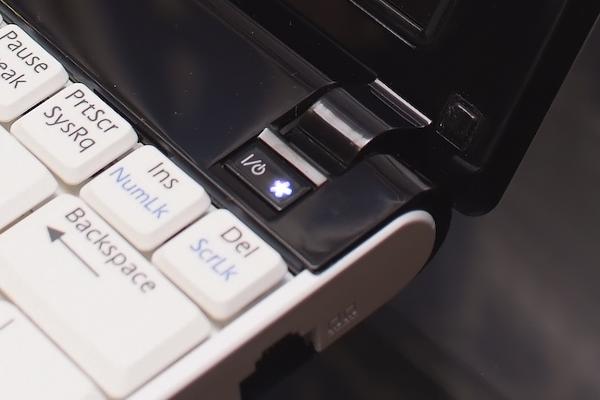 U120'nin sevimli açma-kapama düğmesi