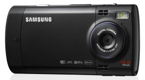 samsung-12mp-camera-290-x-161
