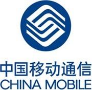 china-mobile-logo-20090413