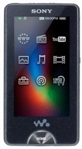 nwz-x1060-20090309-264