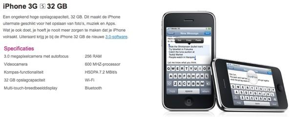 iphone-3gsspecs-tmobile-net