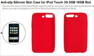 uxsight_silicone_ipod_touch_3g_case-479x287