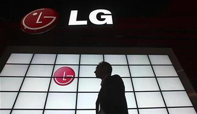 lg-logo-190612