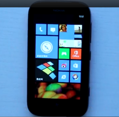 windows-phone-7-8-lumia-510