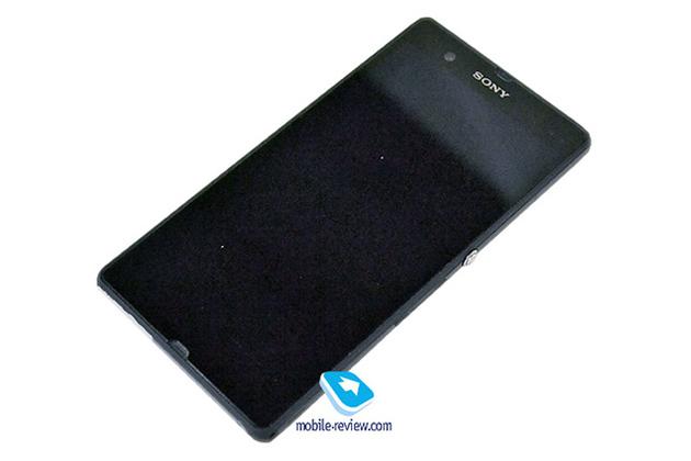 sony-yuga-171212 Sony'nin Yuga kod adlı beklenen telefonu Xperia Z olarak karşımıza çıkabilir