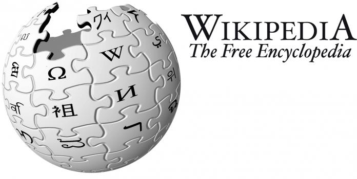 anayasa mahkemesi wikipedia