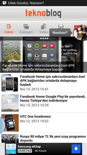 facebook-home-8