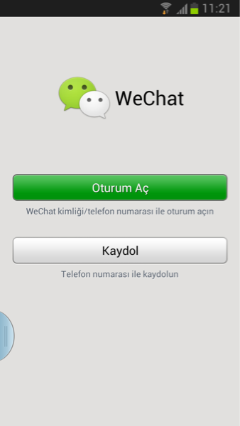 wechat-android-1