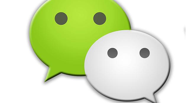 wechat-logo-210513