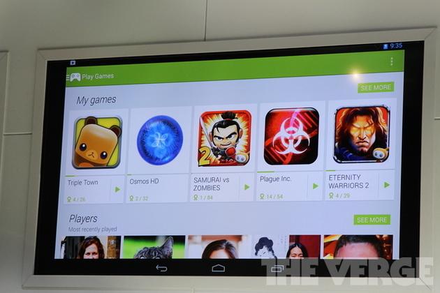 google-play-games-240713