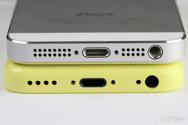 plastik-iphone-vs-iphone-5-200713-1