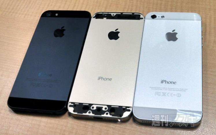 iphone-5s-siyah-beyaz-altin-2-230813