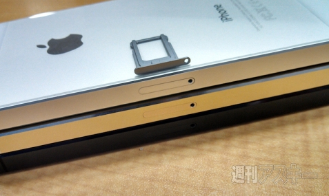 iphone-5s-tunc-1-260813