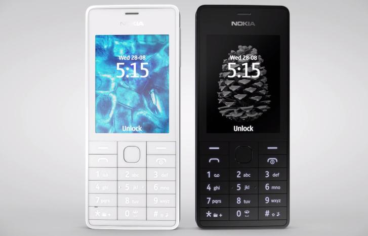 nokia-515-290813