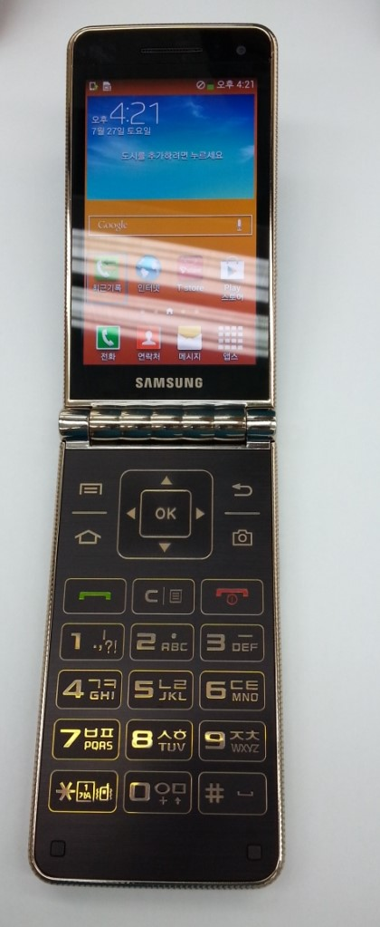 samsung-galaxy-folder-2-060813