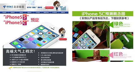 iphone-5s-5c-china-telecom-sizinti-060913