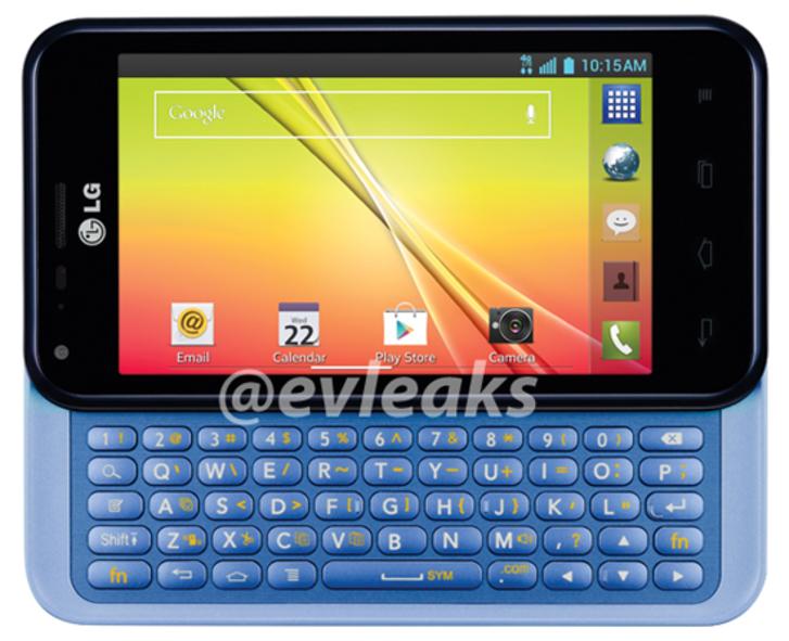 lg-optimus-f3q-170114