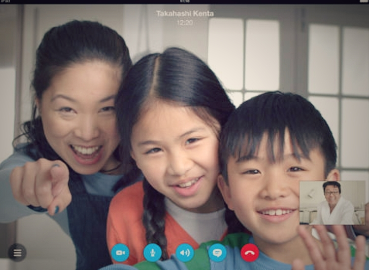 skype-ios-170114