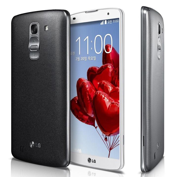 lg-g-pro-2-130214
