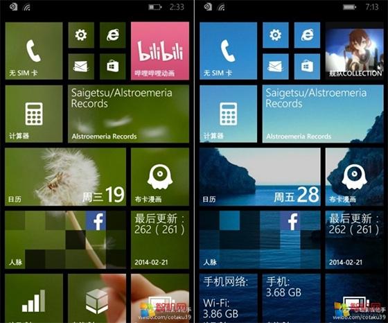 windows-phone-8-1-canli-kutucuk-arka-plan-030314