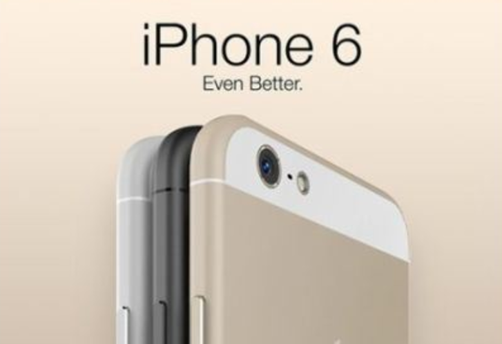 apple-iphone-6-china-telecom-250814