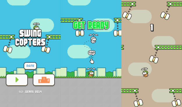 swing-copters-210814