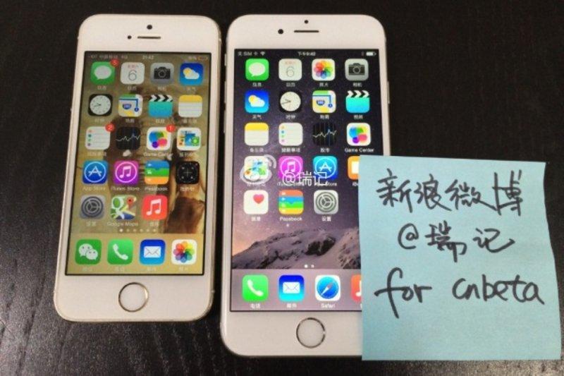 apple-iphone-6-dedikodu-060914-1
