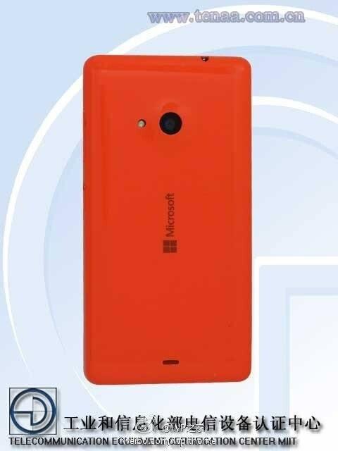 microsoft-lumia-2-031114