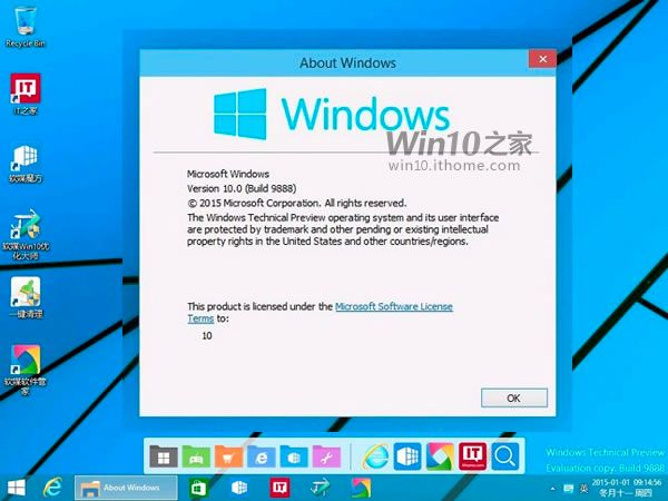 windows-10-nt-versiyon-10-241114