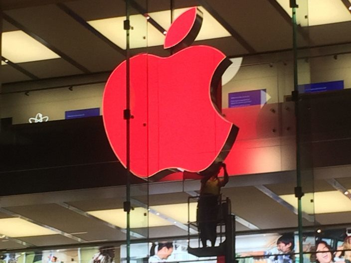apple-logo-kirmizi-011214