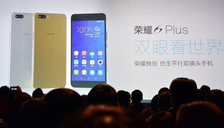 huawei-honor-6-plus-171214