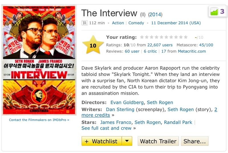 the-interview-imdb-221214