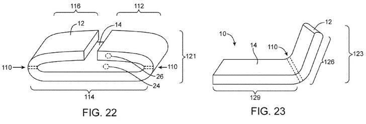 apple-kavisli-iphone-patent-2
