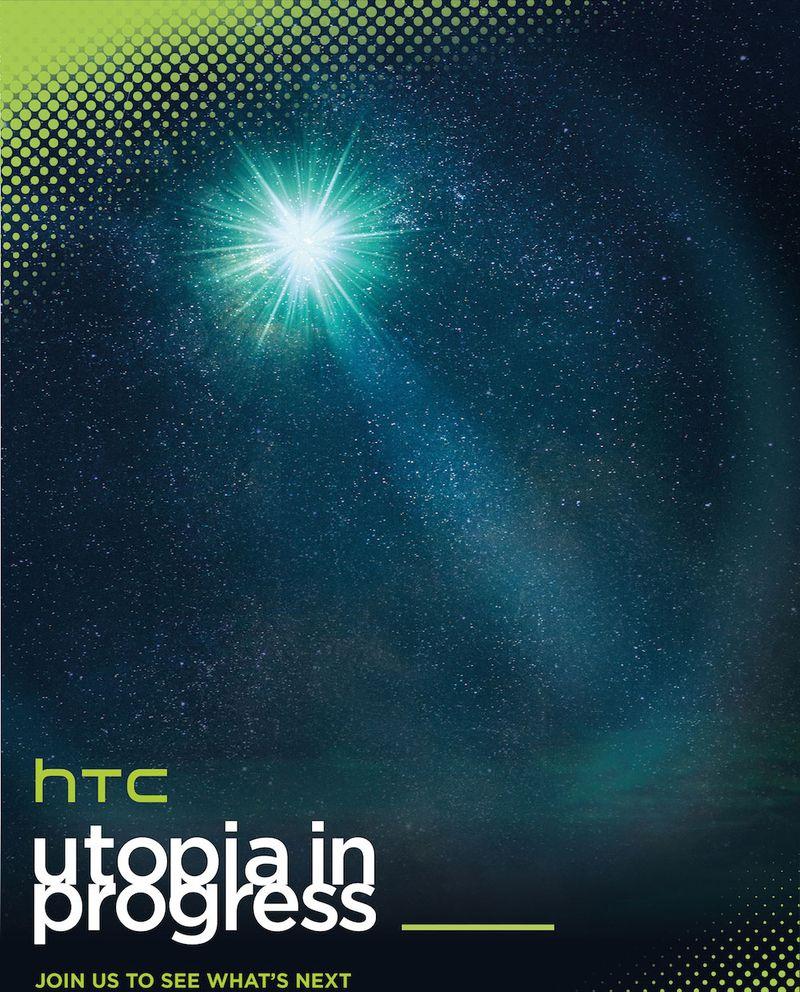 htc-mwc-davetiye-2-160115