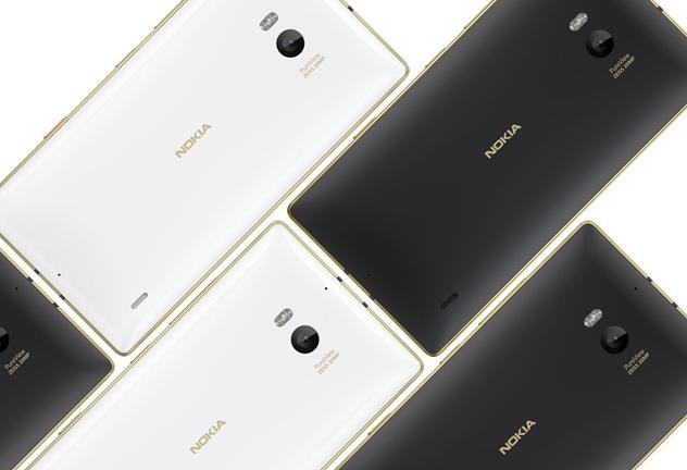 nokia-lumia-930-830-gold-080115