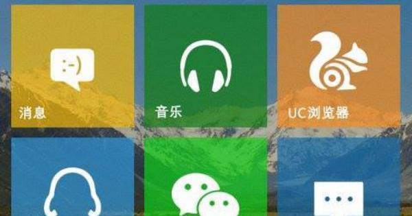 windows-10-phone-sizinti-1