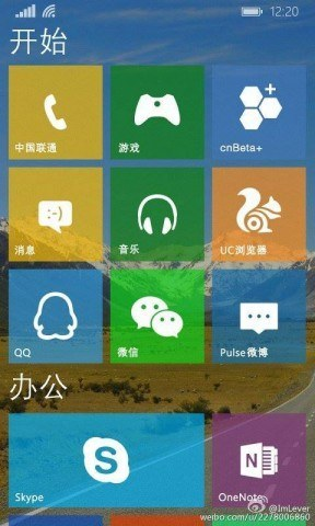 windows-10-phone-sizinti-2