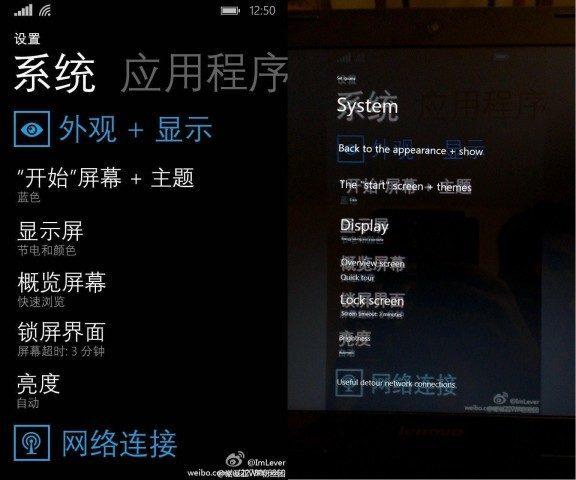 windows-10-phone-sizinti-4