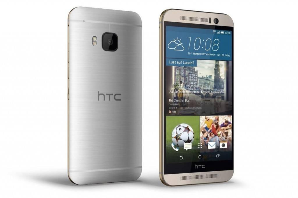 htc-one-m9-230215-6