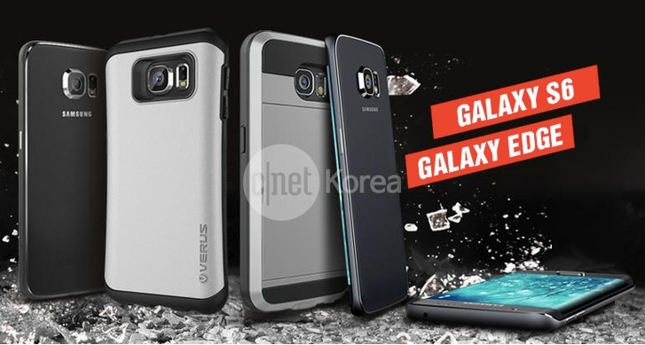 samsung-galaxy-s6-galaxy-edge-060215-1