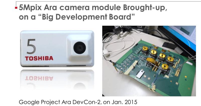 toshiba-project-ara-kamera-modulu-1
