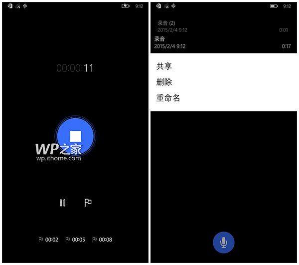 windows-10-phone-sizinti-060215-1