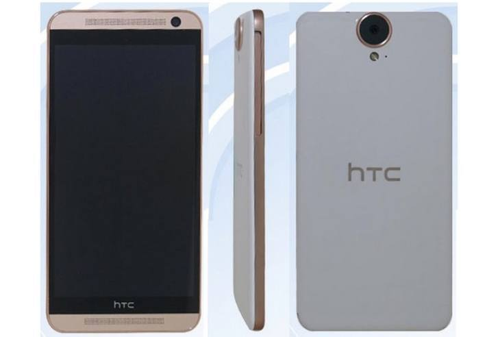 htc-one-e9-sizinti-110315