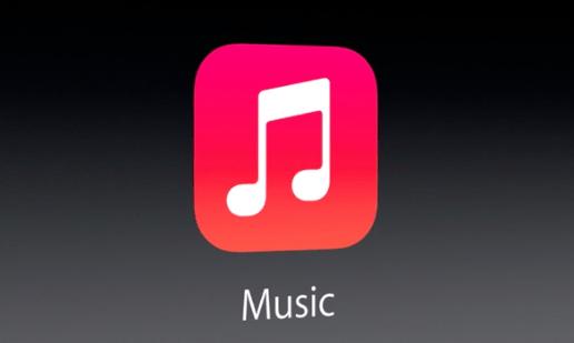 ios-muzik-uygulama-ikon-140415