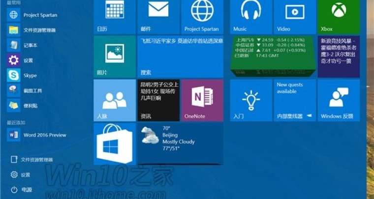 windows-10-ekran-goruntusu-180515-1