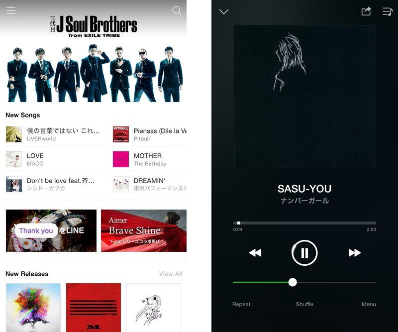 line-music-120615