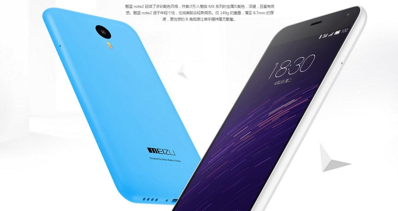 meizu-m2-note-020615-1