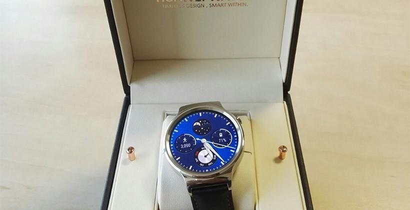 huawei-watch-kutu-220715-1