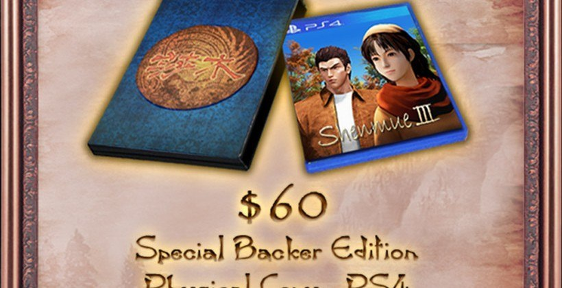 shenmue-3-060715